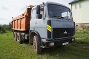 Аренда самосвала грузоподъемностью 20 тонн (5 единиц)